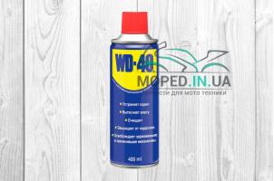 Смазка спрей проникающая WD-40 400 мл